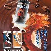 Lenticular Screen (Rotated) - Nestle Coffee 3D Ads in Japan using 3D25LPI lens poster, now you can see this ad in 3D using your display.