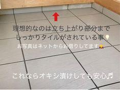 yumiさんはInstagramを利用しています:「. お待たせしましたー🙋←待ってない?笑 #ml後悔…」 House Plans, Interior Decorating, Flooring, How To Plan, Crafts, Home Decor, Instagram, Entryway, Manualidades
