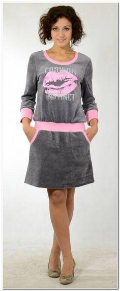 Совместные покупки - Тула - Платье : СЕРЕНАДА Женская одежда трикотаж от производителя из Иваново)))) : Подробный просмотр