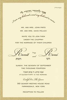 Hebrew Jewish Wedding Invitations On Pinterest
