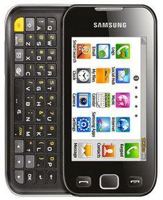 Nokia 5233 / Nokia 5232 / Nokia 5228 Rm 625 Version 51 9 2
