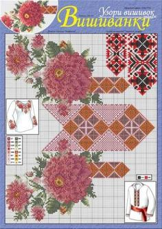 Cross stitch shirts with floral ornaments look both gorgeous and delicate. Such a blouse can become your unique piece that will make you stand out at any festive occasion. Patterns taken from http://dianaplus.eu/embroidery-cross-stitch-patterns-embroidered-shirts-c-260_148_115.html?page=5&sort=products_sort_order