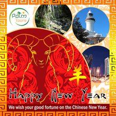 Chinese New Year Wishes from Palm Tours  #chinesenewyear #newyear #chinesenewyearcelebrations #chineselunarnewyear #lunarnewyear #newyearcelebrations #palmtours #travel #traveltour #brisbane #queensland
