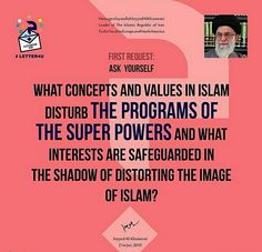 Massage of ayatollah Seyyed Ali Khamenei leader of islamic republic of iran to the youth in Europe  and North America