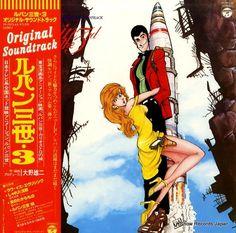スノー・レコード・ブログ: ルパン三世 / LUPIN THE 3RD - オリジナル・サウンドトラック3 / original...