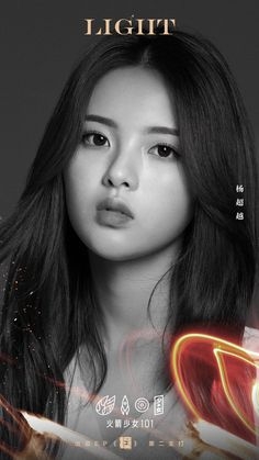 Ulzzang, Girl Group, Cute Girls, Korean Fashion, Portrait Photography, Celebrities, Image, Produce 101, Korean Style