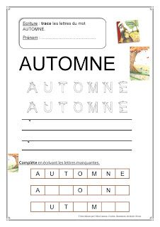 Céline Lamour-Crochet: Fiches pédago Maternelle Grande Section, French Worksheets, French Resources, Petite Section, Teaching French, Science And Nature, Celine, Alphabet, Kindergarten
