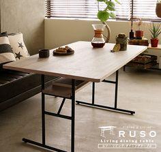 RUSO リビングダイニングテーブル|家具・インテリア通販 Re:CENO【リセノ】