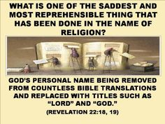 God has a personal name... Jehovah.