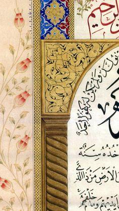 Nuray Arvas - ayetel kursi ayrinti Arabic Calligraphy Design, Persian Calligraphy, Islamic Calligraphy, Arabesque, Islamic Patterns, Turkish Art, Arabic Art, China Painting, Typography Letters