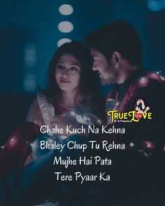 Muje hy patha Teri pyaar ki Kadar my hamesha Yaad kartha hu Love Song Quotes, Love Songs Lyrics, Song Lyric Quotes, Life Quotes, Cute Quotes For Girls, Cute Couple Quotes, Bollywood Quotes, Bollywood Songs, Romantic Love Song