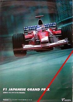 2003 トヨタ 日本GPポスター