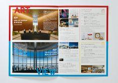 氏デザイン Leaflet Design, Graph Design, Editorial Layout, Editorial Design, Book Design, Layout Design, Tokyo City View, Type Setting, Page Layout