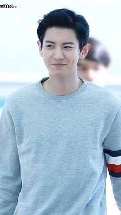 my sweetheart with his sweet smile- Chanyeol