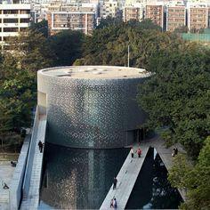 Urząd stanu cywilnego w Shenzhen