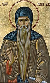 Feb. 29, 433. John Cassian, Abbot at Marsailles.  Holy and Mighty One, whose beloved Son Jesus Christ blessed the pure in heart: We offer thanks for the life and teachings of John Cassian that draw us to a discipline of holy living for the sake of thy reign. Call us to turn the gaze of the eyes of our soul always toward thee, that we may abide in thy love, shown to us in our Savior Jesus Christ; who with thee and the Holy Spirit is one God, living and true, to the ages of ages. Amen.