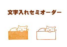 注文前にかならず展示ページの『セミオーダーについて』http://www.creema.jp/exhibits/show/id/578671をお読みください。...|ハンドメイド、手作り、手仕事品の通販・販売・購入ならCreema。