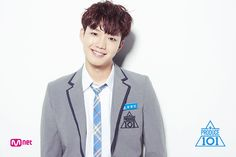 Lim Young Min of 'Produce 101' Will Be Penalized for Cheating | Koogle TV
