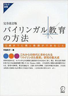 f:id:skypeikaiwa09:20200401044530j:plain Boarding Pass, Travel, Viajes, Destinations, Traveling, Trips