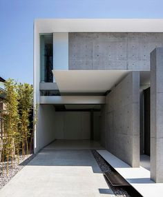 FU House by Kubota Architect Atelier | Daily Icon