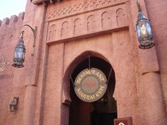 One of our favorite places to eat @ Epcot Restaurant On The Beach, Marrakesh, Epcot, Places To Eat, Walt Disney World, Morocco, Lanterns, Addiction, Spaces