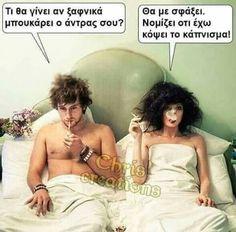 Humor, Memes, Movie Posters, Kai, Funny Things, Humour, Meme, Film Poster