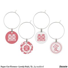 Paper Cut Flowers • Lovely Pink / Double Happiness Wine Glass Charm