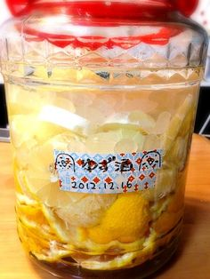 漬けてみました! 出来上がりが楽しみ(◍•ᴗ•◍) - 2件のもぐもぐ - ゆず酒 by soraumi21
