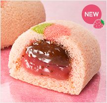 Cute sisters of Tokyo Banana Confections 'Strawberry Flavor'
