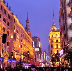 Nanjing Road Pedestrian Street, Shanghai