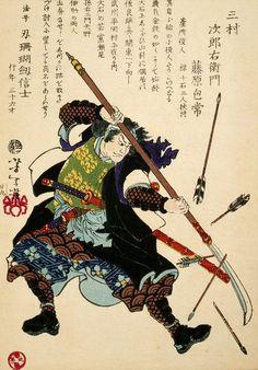 samurai on Pinterest | Kuniyoshi, Samurai Art and Woodblock Print