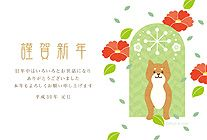 Japanese New Year, Shiba Inu, Kids Rugs, Illustration, Kid Friendly Rugs, Illustrations, Nursery Rugs