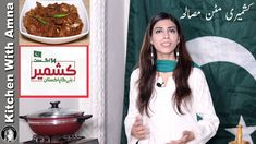 Kashmiri Mutton Masala Recipe Independence Day Special by Kitchen With Amna