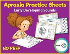 Apraxia Practice Sheets: No prep