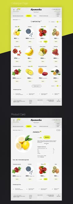 Grocery Store on Behance