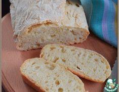 Рецепт: Хлеб без замеса Baking, Recipes, Breads, Foods, Future, Russian Cuisine, Bread Baking, Recipies, Bread Rolls