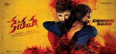 Keshava Movie Hd Poster Keshava Movie Hd Poster