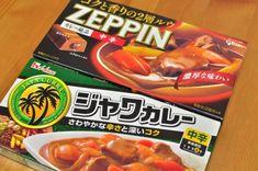 【美味しいカレーの作り方】これよりウマい家カレーのレシピがあったら教えてくれ - 野菜宅配のおすすめ比較サイト - ベジ太郎の家族と食べたい野菜宅配 Rice Recipes, Snack Recipes, Cooking Recipes, Morning Breakfast, Japanese Food, Food Dishes, Curry, Chips, Food And Drink