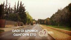 Video-Οδηγίες για το πως θα έρθετε στο Κτήμα Αριάδνη Country Roads