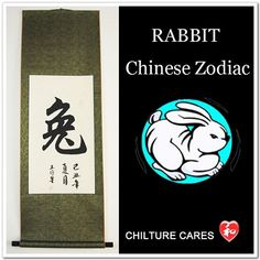 Rabbit Chinese Zodiac Symbol Calligraphy Wall Scroll.