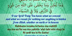 Memorize Rabbana Dua 25 – {QUR'AN 14:38} | The Ideal Muslimah