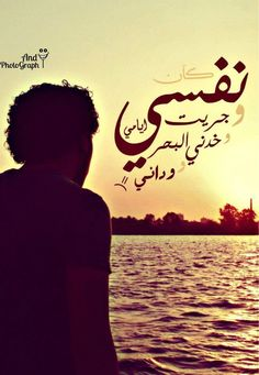 134 Best منير حدوتة مصرية Images Egyptian Arabic Words
