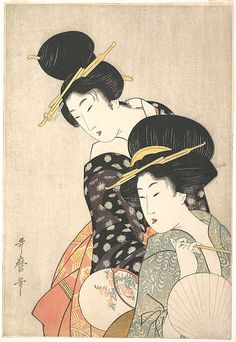 Two Women  Kitagawa Utamaro  (Japanese, 1753–1806)  Period: Edo period (1615–1868) Date: ca. 1790 Culture: Japan Medium: Polychrome woodblock print; ink and color on paper