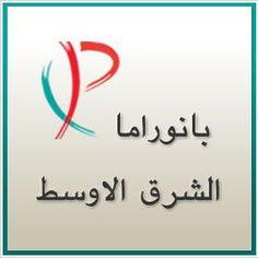 الرئيس المصري يعلن موعد الاستفتاء في كلمة للشعب المصري السبت المقبل   - http://www.mepanorama.com/388601/%d8%a7%d9%84%d8%b1%d8%a6%d9%8a%d8%b3-%d8%a7%d9%84%d9%85%d8%b5%d8%b1%d9%8a-%d9%8a%d8%b9%d9%84%d9%86-%d9%85%d9%88%d8%b9%d8%af-%d8%a7%d9%84%d8%a7%d8%b3%d8%aa%d9%81%d8%aa%d8%a7%d8%a1-%d9%81%d9%8a-%d9%83/