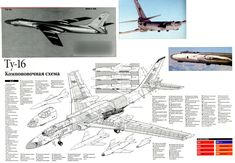 Page Cutaways Military and Aviation Russian Bombers, Ejection Seat, Profile Drawing, Landing Gear, Aircraft Design, Aviation Art, Cutaway, Military Aircraft, Warfare