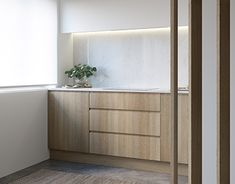 KITCHEN AND DINING AREA | E-DESIGN