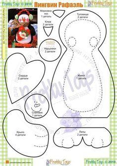 Moldes gratis de peluches navideños en fieltro y tela 06