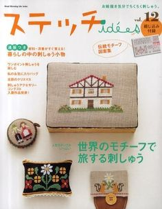 STITCH IDEAS VOL 12  Japanese Embroidery Craft Book by pomadour24, ¥1700