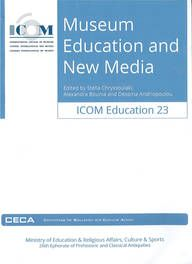 Museum education and new media. #rethinkingthemuseum