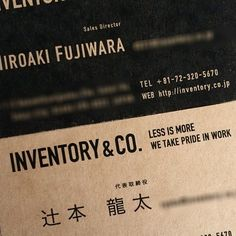 INVENTORY&CO. #ビジネスカード #名刺 #DTP #DTPDESIGN #INVENTORYWORKS